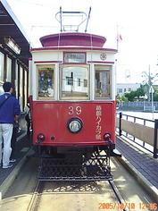 quality design 8e12e dbc8a 函館の街の「路面電車」。どっく前駅にて撮影。