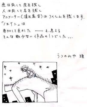 2c843d3388 TVアニメ「ノエイン もうひとりの君へ」公式ブログ