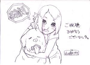 35d60c2ca94a TVアニメ「ノエイン もうひとりの君へ」公式ブログ
