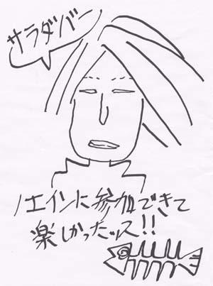 super popular cda0a 765a7 TVアニメ「ノエイン もうひとりの君へ」公式ブログ